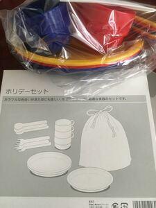 アウトドア 食器セット プラスチック ホリデーセット レジャー カラフル3セット