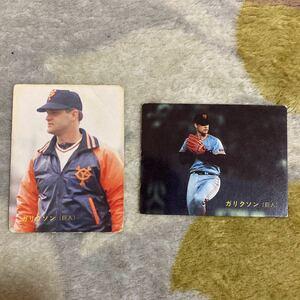 カルビー プロ野球チップスカード 1988 ガリクソン 2枚セット 読売巨人軍 ジャイアンツ 当時物 ガリー 送料84円 同梱可