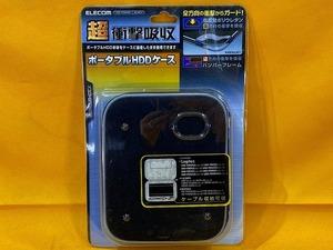 ♪♪A【PC関連即決SALE】未使用 ELECOM 超衝撃吸収 ポータブルHDDケース ブラックケーブル収納可能 低反発ポリウレタン 現状品♪♪