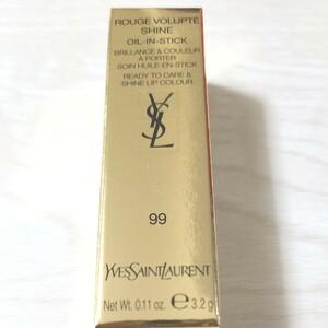 イブサンローラン ルージュ ヴォリュプテ シャイン No.99