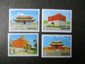 台湾の遺跡ー鹿港の龍山寺ほか 4種完 未使用 1985年 台湾・中華民国 VF/NH