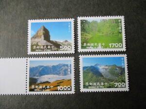 雪覇国家公園 4種完 未使用 1994年 台湾・中華民国 VF/NH