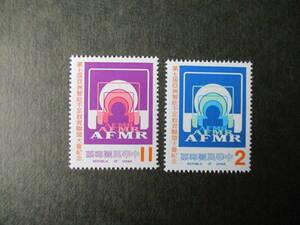 第7回アジア特殊教育連盟大会記念ー人の拡大連続図 2種完 未使用 1985年 台湾・中華民国 VF/NH