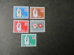 愛国切手/赤十字寄付金付きースイスと赤十字の紋章ほか 5種完 未使用 1957年 スイス共和国 VF/NH