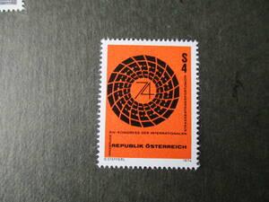 第14回陸運業組合大会記念ーエンブレム 1種完 未使用 1974年 オーストリア共和国 VF/NH