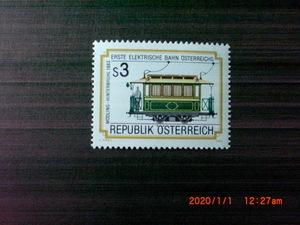 モドリング‐インターブルール間電車100年記念 1種完 未使用 1983年 オーストリア共和国 VF/NH