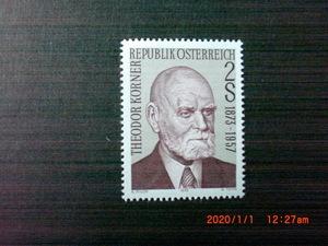 セオドル・コーナー生誕100年記念 1種完 未使用 1973年 オーストリア共和国 VF/NH