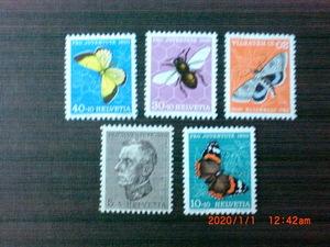 児童福祉切手ー昆虫・ミヤマモンキチョウ他 5種完 未使用 1950年 スイス共和国 VF/NH 寄付金付き