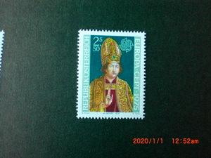 ヨーロッパ切手 ミカエル・パシャ画「高位の僧」 1種完 未使用 1975年 オーストリア共和国 VF/NH