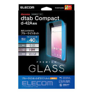 dtab Compact d-42A 用 液晶保護ガラスフィルム ブルーライトを約40%カットする ブルーライトカットタイプ: TB-D201FLGGBL