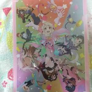 映画 プリズマ・ファンタズム ムビチケ特典 A4クリアファイル