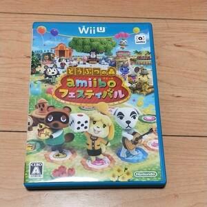 どうぶつの森amiiboフェスティバル WiiU ソフト カードおまけ付き