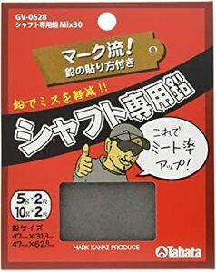 シルバー 5gx2+10gx2 Tabata(タバタ) ゴルフ 鉛 テープ ゴルフメンテナンス用品 シャフト専用鉛