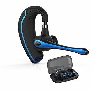 ライトブラック Bluetooth ヘッドセット ブルートゥース 完全 ワイヤレス イヤホン ビジネス片耳ハンズフリー 通話 V