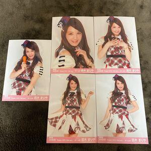 AKB48 福袋当選品 復刻版 2015年 2月 February 月別生写真 5種コンプ 鈴木まりや