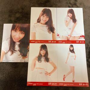 AKB48 福袋当選品 復刻版 2016年 1月 January 月別生写真 5種コンプ 鈴木まりや