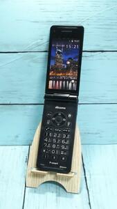 docomo Panasonic P-smart ケータイ P-01J ブラック 本体 白ロム [訳あり] SIMロック解除済み SIMフリー 436564