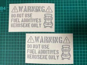 ストーブ用 燃料タンクステッカー カッティングステッカー 2枚組