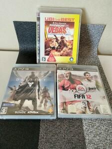 PS3ソフト レインボーシックスベガス2 他2本セット