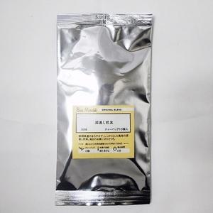 21-94【未開封】Bon Marche ボンマルシェ 深蒸し煎茶 ティーバッグ10個入 30g(3g×10) 賞味期限2021.12 静岡県産 緑茶 オリジナルブレンド