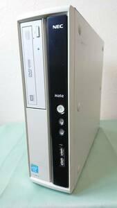 【ジャンク】NEC デスクトップパソコン Mate MJ19EL-G PC-MJ19ELZDG 通電不可