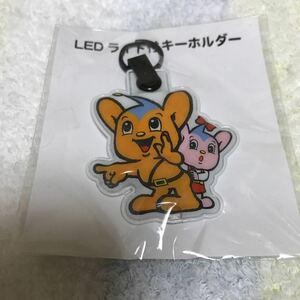 送料84円 ピーポくん LEDライト付き キーホルダー ピーポ君 LED ライト付 キーホルダー 非売品 警察 警視庁 新品