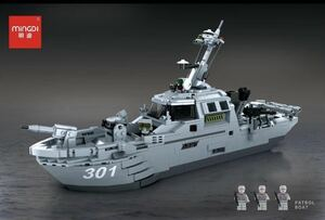 LEGO互換 パトロールボート