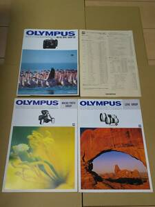 catalog [OLYMPUS Olympus digital camera former times catalog 3 pcs. + price list ] free shipping