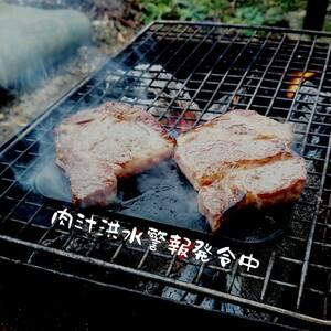 オリジナルソロキャン鉄板【Coban】黒皮 6mm スモールメスティン収納サイズ ちょい焼き用