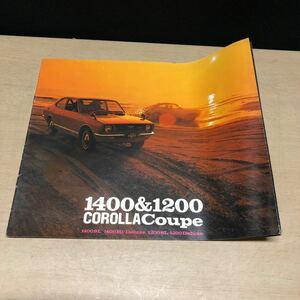 TA-0079 TOYOTA トヨタ COROLLA Coupe カローラクーペ カタログ パンフレット 旧車 当時物 レトロ