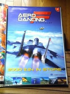 DC ドリームキャスト エアロダンシングF B2 ゲームポスター