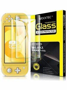 【2枚セット】Nintendo Switch Lite ガラスフィルム 旭硝子製 高透過率 Nintendo Switch Lite フィルム 強化ガラス 液晶保護 硬度9H