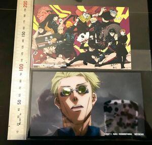 呪術廻戦14巻渋谷事変-理非-特典-カレンダーカードアニメイト特典イラストカード
