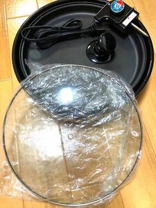 レギュールホットプレート30cm 日本製