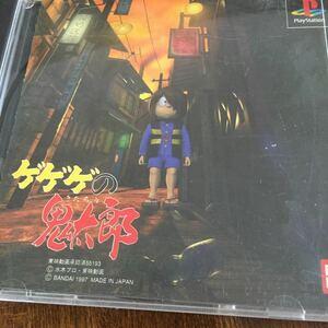 PlayStation ゲゲゲの鬼太郎