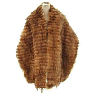未使用品 サガフォックス SAGA FOX ショール マフラー 毛皮 シルバーフォックス ティペット 襟巻 和装 洋装 ブラウン 茶 フリー