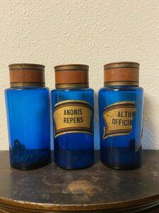 フランス アンティーク 薬品瓶 吹きガラス 骨董 イギリス 店舗装飾 什器 フレンチ お皿 ガラス 花瓶 3点セット