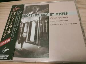 【送料込】ゲイリー・ムーア / ウォーキング・バイ・マイセルフ CD シングル 国内盤