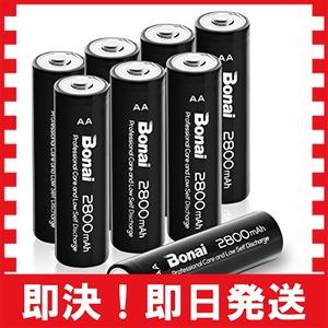 ☆●▼8個パック 単3 充電池 BONAI 単3形 充電池 充電式ニッケル水素電池 8個パック(超大容量