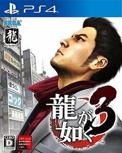 ●○☆龍が如く3 - PS4
