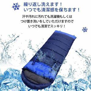 【手が出せて体温調整しやすい♪★オールシーズン快適な寝心地!★高耐久性で長持ち】シュラフ 寝袋 封筒型 最新型 1.35kg 220cm 丸洗いOK