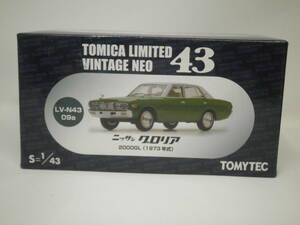 絶版 廃版 トミカ リミテッドヴィンテージネオ LV-N43 09 a ニッサン グロリア 2000GL (1973年式)