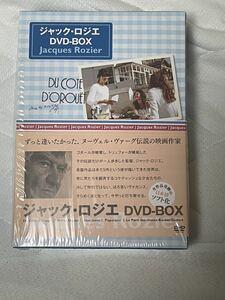 ジャックロジエ dvd box ゴダール トリュフォー