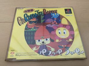 PS体験版ソフト パラッパラッパー PaRappa the Rapper 体験版 非売品 送料込み PlayStation DEMO DISC SONY プレイステーション