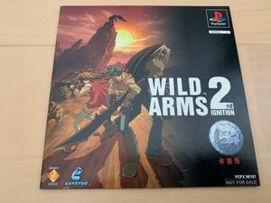 PS体験版ソフト ワイルドアームズ2 体験版プレイステーション PS1 非売品 送料込み SONY ソニー Wild arms2 PlayStation DEMO DISC