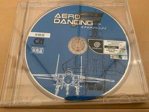 DC体験版ソフト エアロダンシングF AERO DANCING 非売品 ドリームキャスト SEGA セガ DEMO DISC