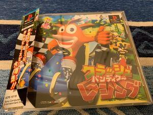 PSソフト クラッシュバンディクーレーシング Crash Bandicoot Racing 異様に綺麗 超美品 PlayStation プレイステーション 送料込み