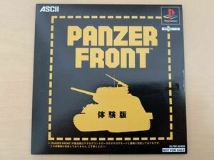 PS体験版ソフト パンツァーフロント PANZER FRONT 体験版 プレイステーション 非売品 未開封 送料込み PlayStation DEMO DISC ASCII