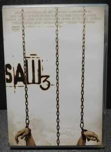 DVD SAW3 セル版