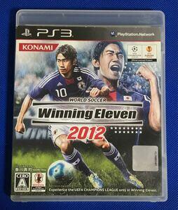 【PS3】ワールドサッカー ウイニングイレブン 2012
